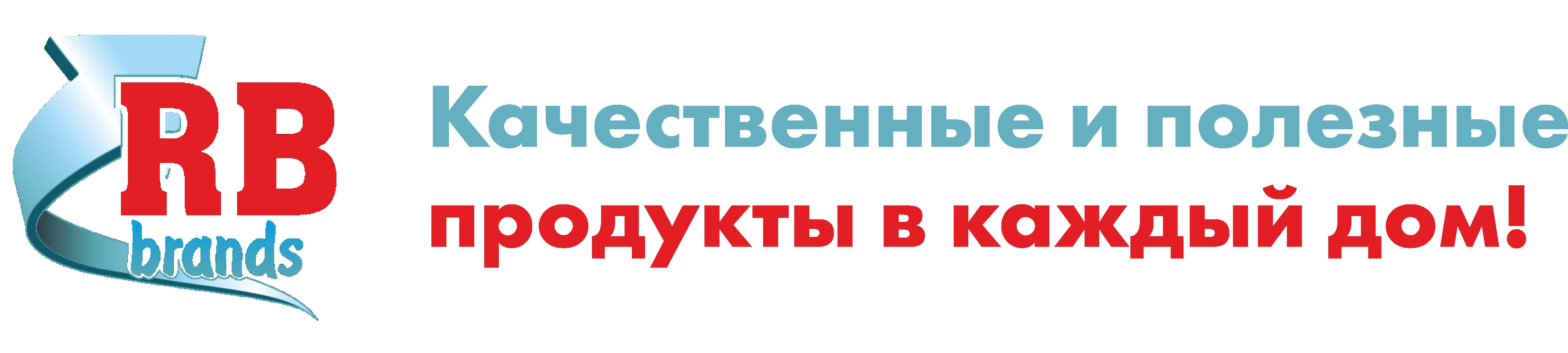 RB Brands